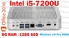 Picture of Intel Core i3 7100U 4K Fanless Business Desktop PC with WiFi Mini PC 8G/128G