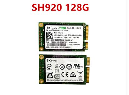 Picture of 64GB/128GB/256GB mSATA SSD